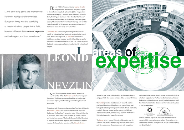 The Leonid Nevzlin research center brochure