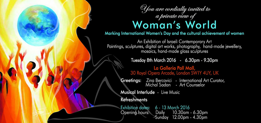 "exhibition ""Woman's World"" at La Galleria Pall Mall in London - Invitation"