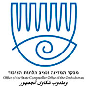 office of the state controller logo